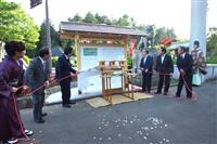 「桜田門外の変」水戸浪士しのぶ 茨城県護国神社に十八烈士の銘板