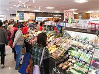 行政・生協・コンビニ連携 ファミマとハーツ一体型店舗、福井・南越前にオープン