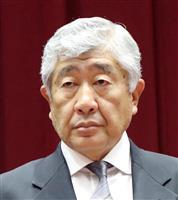 【アメフット】日大や内田正人前監督らの処分を決定へ 関東学連が29日に臨時理事会