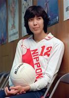 【話の肖像画】スポーツキャスター・女優 大林素子(2)バレーしか生きる手段がなかった