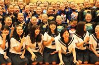 JETSのパワー、ドラマに 「チア☆ダン」出演者、福井県内でロケ
