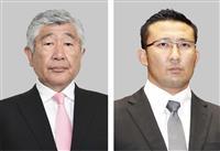 【アメフット】内田正人前監督、井上奨前コーチの除名検討へ 日大の悪質反則問題で関東学連…