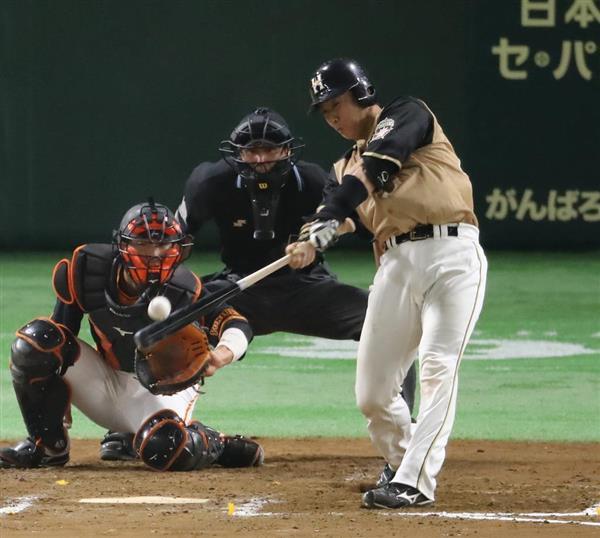 【プロ野球】巨3-5日 日本ハムが4連勝 - 産経ニュース