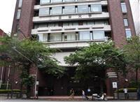 【アメフット】日大「裁定受け止める」 関東学連処分で声明