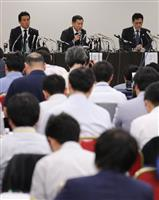 【アメフット】関東学生連盟会見の要旨