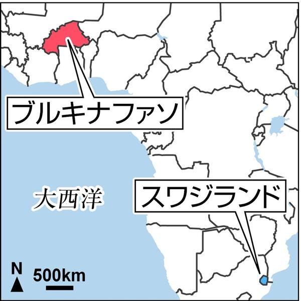 中国 台湾 関係