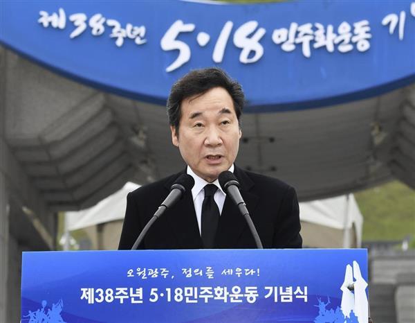 韓国の李洛淵首相(共同)