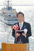 尖閣周辺に中国船4隻 25日以来