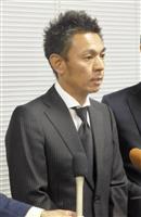 【アメフット】日大の森コーチら辞任へ OB会に別組織