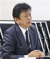 日本原電東海第2の資金支援、一定の前提で「確約は可能」 東電HDの小早川社長が原子力規…