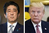 菅義偉官房長官「米朝会談へあらゆる準備」6月7日の日米首脳会談実施に言及