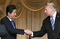 6月7日に日米首脳会談 前回から異例の短期間開催 米朝・G7前に対北妥協にクギ、拉致解…