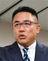 【アメフット】負傷した関学大選手の父「一定の区切り」 関東学連の処分発表受けて