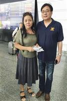 台湾で保護された中国人の黄燕さん(左)=30日、桃園国際空港(台湾の人権団体提供・共同)