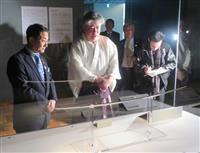 最古級の日本刀「古伯耆物」太刀を展示へ 春日大社で発見、今夏、鳥取・米子で