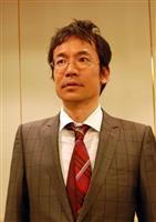 【正論】気骨ある健全な批判精神を示せ 日本大学教授・先崎彰容
