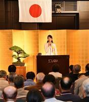 【葛城奈海の直球&曲球】元駐日イスラエル大使、コーヘン氏が諭す「神の国 日本」