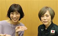 【話の肖像画】スポーツキャスター・女優 大林素子(4)クビにした会社に「感謝」
