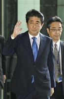 前財務次官セクハラ、首相「看過できない」 野田聖子総務相に再発防止策の策定指示