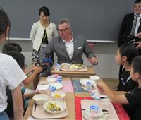 【ラグビー】元HCカーワン氏が日本代表にエール NZ代表事前キャンプ地・柏市で児童とも…