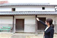 【関西の議論】東大生産研が和歌山・加太に滞在型ラボ 地元密着で漁港の町の活性化策練る
