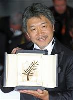 【私の時間 シネマ】是枝裕和監督 カンヌ国際映画祭パルムドール受賞 「見えない人々」照…