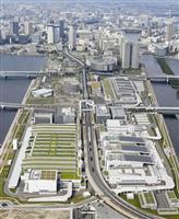 【豊洲市場】千客万来施設、東京五輪後着工へ 予定地には都が臨時施設 事業者が態度一変