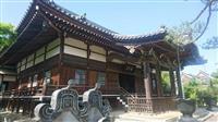 【大人の遠足】埼玉・飯能市「能仁寺」 明治維新の激戦地を歩く
