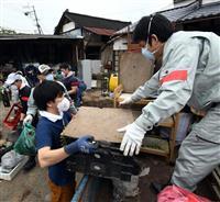 12万人に「ありがとう」 熊本地震ボランティア拠点閉所