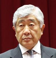 【アメフット】日大の内田正人常務理事辞任 悪質反則問題で第三者委員会を設置