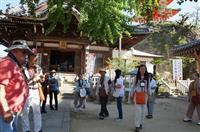 ハワイからお遍路さん10人 日系3世ら先祖への感謝目的 香川
