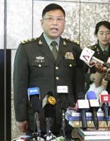 【緊迫・南シナ海】中国軍高官「内政干渉だ」「神聖な領土」と反発 米国防長官の南シナ海軍…