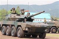 北海道・陸上自衛隊第11旅団 機動旅団への改編を前に16式機動戦闘車も公開