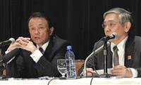 【G7】「中国は貿易ルールを無視」と麻生氏が批判 「米輸入制限はルール軽視の中国に有利…