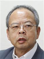 セクハラ疑惑の狛江市長辞職 決着まで3カ月 自公追及不足を反省 再発防止に早期情報公開…