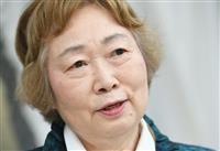 【話の肖像画】ノンフィクション作家・沖藤典子(1) 「女が職場を去る日」はいま