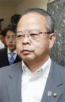 セクハラ疑惑、狛江市長が辞職 市長辞職願に市議会が同意