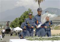 雲仙・普賢岳大火砕流から27年 住民ら献花、鎮魂の祈り