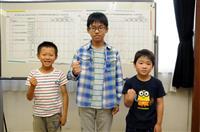 【小・中学校囲碁団体戦】茨城は竹園西小と手代木中がV