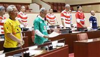 市政にタックル…静岡・袋井市議会でラガーシャツ着用 W杯へ機運盛り上げ