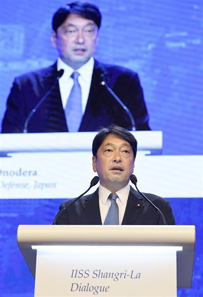 2日、アジア安全保障会議で講演する小野寺防衛相=シンガポール(共同)