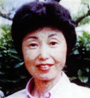 岡山・津山の主婦行方不明16年 「どんな些細な情報でも」県警が呼びかけ 関与疑われた男…
