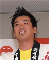 お笑い芸人「グイグイ大脇」逮捕 路上で強制わいせつ疑い、防カメ映像から浮上 大阪府警