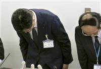 神戸の中3自殺、「腹くくって」と校長にメモ隠蔽指示