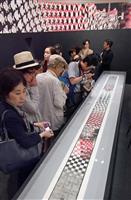 「ミラクル エッシャー展」6日開幕 上野の森美術館