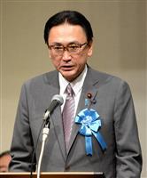 【天皇陛下譲位】新元号の公表は即位日に 日本会議議員懇談会が見解