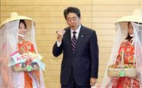 安倍晋三首相、和歌山の梅干しに「健康によさそう」 日米首脳会談、G7前に疲労回復