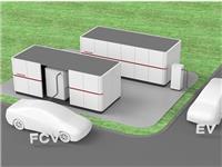 小型水素ステーション開発支援 敦賀市、東芝関連会社を補助