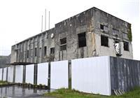 大槌旧役場解体阻止へ監査請求 住民団体が再び申し立て