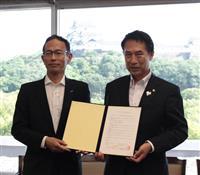 和歌山市とJR西日本和歌山支社 「リノベーションまちづくり」で連携協定 自治体と鉄道会…
